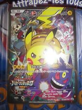 POKEMON MINT PROMO JAPANESE PIKACHU 090/XY-P 2014 JAPONAISE BATTLE FIESTA FULL