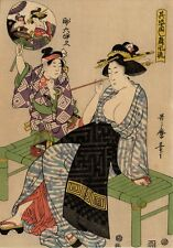UW»Estampe japonaise courtisane Utamaro H51 99 F08