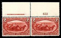 USAstamps Unused VF US 1898 Trans-Mississippi Plate # Pair Scott 286 OG MNH