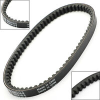 Drive Belt For Yamaha Jog CE50 Vino 50 Classic XC50 2006-2015 5ST-E7641-00-00 AU