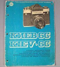 Book Kiev-6 C 6C Camera Catalogue Manual Russian Soviet Vintage Old Repair Parts