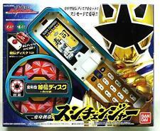 Power Rangers Samurai Sentai Shinkenger Gold Mega Light Samuraizer Morpher UK