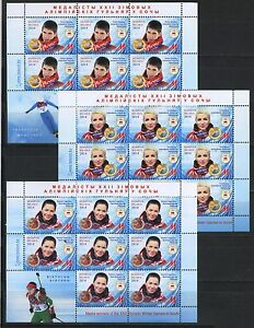 2014 Belarus. Medal winners of the XXII Olympic Winter Games in Sochi. MNH.Panes