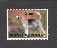 Dog Art Photo Portrait Postage Stamp American Foxhound Sakha Republic 2001 Mnh