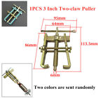 3 Two-claw Puller Jaw Gear Mechanic Bearing Remove Extractor Tool Car Repair