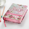 KJV My Creative Bible Silky Floral BRAND NEW!!!