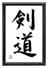 Original japanische Kalligraphie KENDO Holzrahmen Schwarz Japan Schriftzeichen