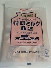 "UHA ""Milk Candy"" 3.52 oz bag / Free Shipping"