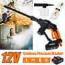 18V Electric Pressure Washer Water Power Gun Hose Spray Cleaner Kit Garden Car