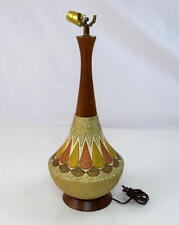 Vintage Mid Century Modern Wood & Popcorn Textured Ceramic Vase Table Lamp Light