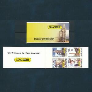 [SU947] Suriname 1997 Oil industry Booklet MNH