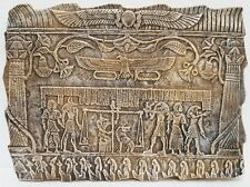 """Ancient Egyptian Wall Sculpture 12"""" Judgement Day Ceremony Art"""