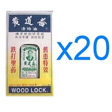 Wong To Yick WOOD LOCK Medicated Balm Muscular Ache Pain Sprains Relief Oil x 20
