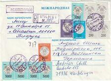 2000 Belarus registered envelope sent to Waiblingen Germany