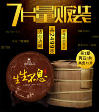 357g Pu-erh cooked tea cake ripe tea Great original Shu Pu'er tea Made in China