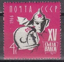 CCCP / UdSSR Nr. 3211** 15.Kongreßn Komsomol