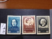 SELLOS DE BULGARIA . NUEVOS CON FIJASELLOS