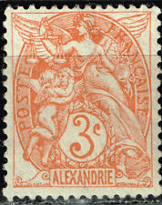 France Office in Alexandria Egypt 1900 classic stamp MLH 3C