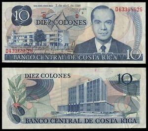 XY.100} COSTA RICA 10 colones 1986 VF