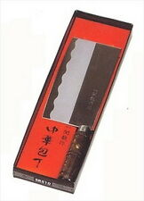Japanese Chinese Style Kitchen Chef Knife Made in Japan S-1564 AU