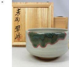 Japanese Tea Bowl AGANO Pottery Ceremony Signed Wooden Box