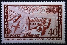 Yt PA96 MOROCCO New AIN CHOCK HAS CASABLANCA 1954