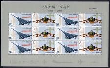 China PRC 2003-14 Flugzeuge Aircraft Airplanes Kleinbogen 3462-3463 ** MNH