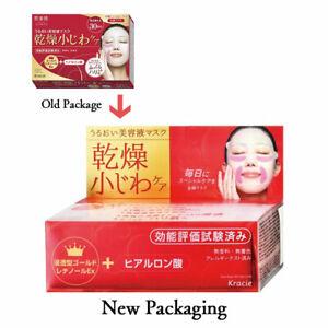 ☀Kracie Hadabisei Daily Wrinkle Care Face Mask 30 sheets Retinol Hyaluronic Acid