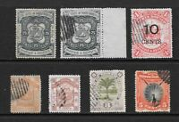 1886 Queen Victoria Early rare Collection of 8 stamps Mint & Used NORTH BORNEO