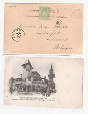36) 1900 World Exhibition during Olympic Games card machine cancel Paris Expo.