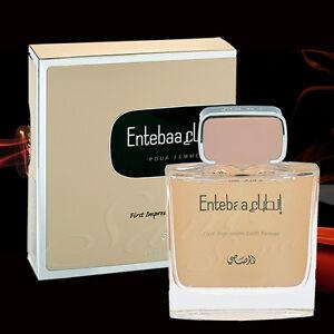 ENTEBA WOMEN - 100 ml - RASASI Perfumes Authorised Distributors UK & EU