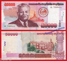LAOS LAO 50000 kip 2004 Pick 37  SC /  UNC