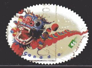 1999 Canada SC# 1811d-Kites-Booklet Stamp-Lot CU338-Used
