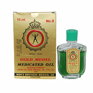 Gold Medal Oil | For Cough, Cold, Headache, Muscle Pain herbal | - 10ml