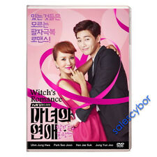 Witch's Romance Korean Drama (4 DVD) Excellent English subs & Quality.