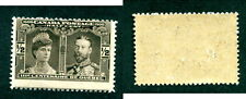 Mint Canada 1/2 Cent Misperforated Quebec Tercentenary Stamp #96 (Lot #12970)