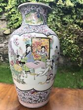 Chinese Porcelain Baluster Vase Decorated In Bright Coloured Enamels.
