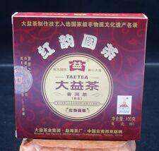Menghai Dayi 2010 Hong Yun Yuan Cha Cooked Pu'er Tea Cake-100g Free Ship