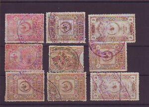 Revenue Stamps of Turkey
