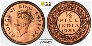 India British 1938 C 1/2 Pice PCGS PR63RD Restrike Proof SW-9.254 PC1013 combine