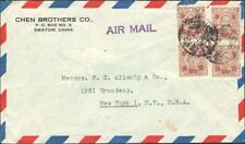 CHINA, 1949. Air Gold Yuans 874 (4). Swatow - New York