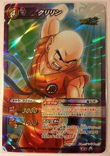 Dragon Ball Miracle Battle Carddass DB07-83 MR WB Krillin White Box version