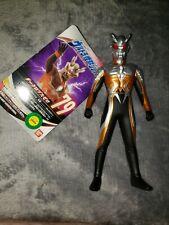 Ultra Monster Series 79 Darklops  zero Ultraman