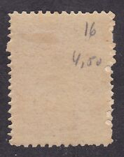 Paraguay 1881 - 4c Brown - SG22 - Mint Hinged  (B14E)