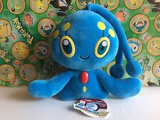 "Pokemon Plush Manaphy UFO Tomy 9""  Stuffed animal 2012 Doll figure Toy US Seller"