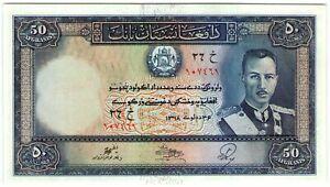 RARE! Afghanistan 50 Afghanis 1939 🔸UNC🔸 P-25 Banknote - k166