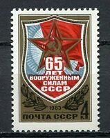 30369) Russia 1983 MNH Armed Forces 1v. Scott #5116