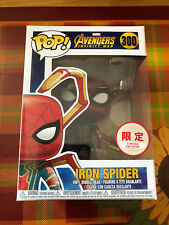 Marvel Comics Infinity War Iron Spider Japan Exclusive Funko Pop New