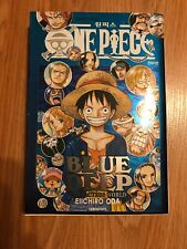 ONE PIECE  Jump Comics BLUE DEEP CHARACTERS WORLD from Korea