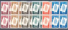 1956 PRO INFANCIA HUNGARA BLOQUE DE 4 EDIFIL 1200/05 ** MNH CHILDHOOD    TC12186